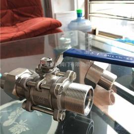 GU21F-外螺纹对焊接头真空球阀