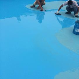 游泳池防水装饰漆 鱼池防水装饰漆