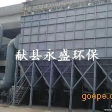 MC型脉冲布袋式清灰器 工业大规模单机清灰器设备