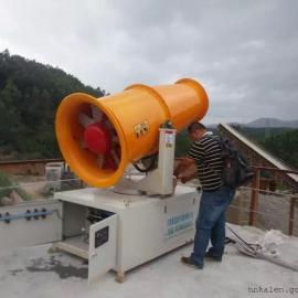 郑州十博体育降尘风送式喷雾机,水雾除尘, 远程遥控喷淋机
