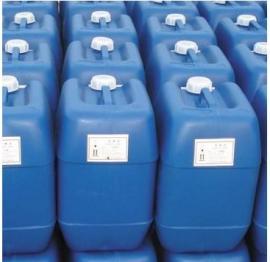 Y—环氧丙氧丙基三甲基硅烷优质硅烷偶联剂KH560