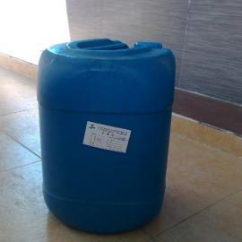硅烷偶联剂 嘉业KH560偶联剂