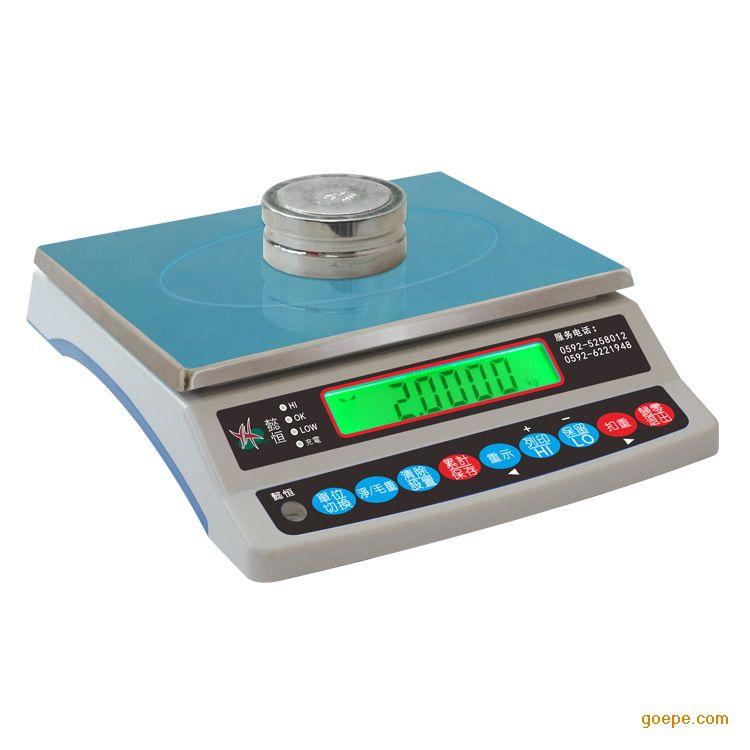 电子计重桌秤 30公斤钰恒电子秤