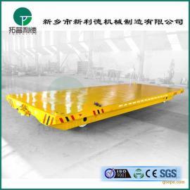输送设备17吨过跨钢包车、物料运输车行业NO.1