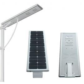 鸿泰一体化太阳能路灯,4米5米6米7米一体式户外路灯