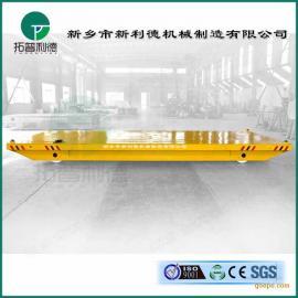 卷扬机式5吨电动轨道车、无动力手推平板车品质保证
