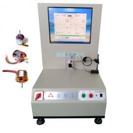 无刷电机动平衡机_航模电机外转子动平衡机