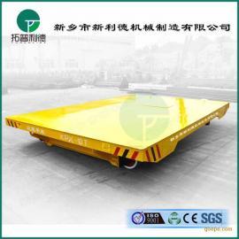 转运钢水包 、渣包4吨轨道平板车、轨道平板小车值得信赖