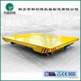 运输搬运设备45吨转弯式电动平车、钢丝绳平板车驳运设备