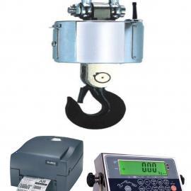 无线吊秤带标签打印JWI8CSB系列 高温吊秤