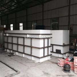 石河子PVC酸洗槽原水受槽电解槽华社专业厂家定制