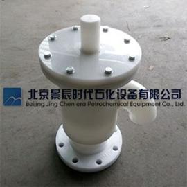 盐酸储罐呼吸阀价格 PP防腐盐酸用呼吸阀