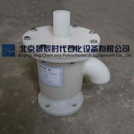 直销塑料全天候呼吸阀 PP呼吸阀 PP全天候呼吸阀