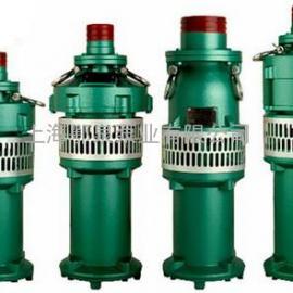 QY10-100/4-7.5充油式潜水电泵
