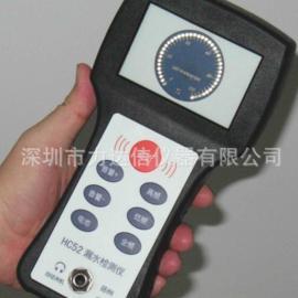 江苏、无锡地暖管漏水检测仪、管线探测仪HC52、