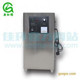 食品加工车间臭氧发生器 臭氧消毒设备生产厂家