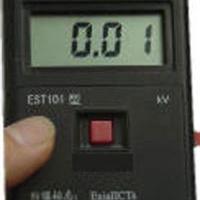 防爆静电表(静电测试仪)3台起 型号:BHH8-EST101 库号:M286793