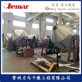 双锥回转真空干燥机加热面积5.5m2