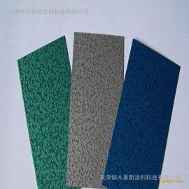 机械锤纹漆价格天津铁木易新为您解答18KG装 价格便宜