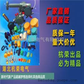 吊车防撞系统TQGJS-2011