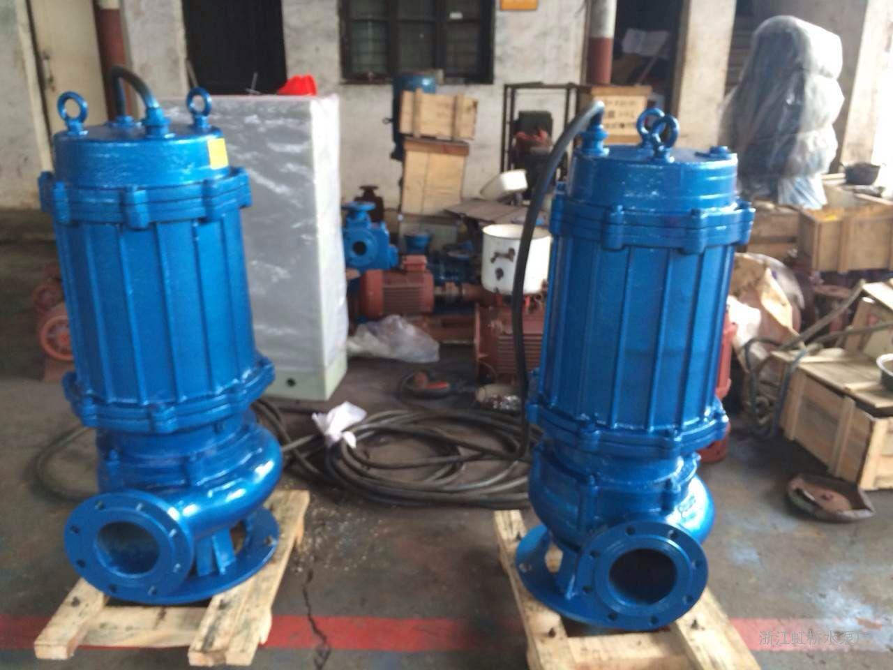 60米扬程潜水泵、高扬程潜水泵、高扬程排污泵