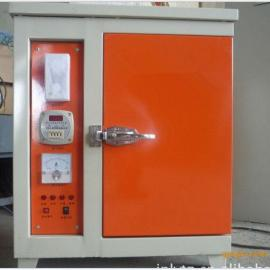 电焊条烘箱厂家提供优质电焊条烘箱价格合理
