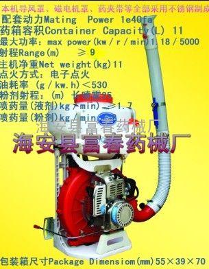 小型喷雾机 农药喷雾