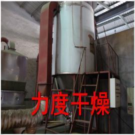 JYG-25肠粘膜空心浆叶干燥机