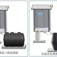 淄博塑料PE高强度米奇影视777双瓮化粪池、可根据要求定做