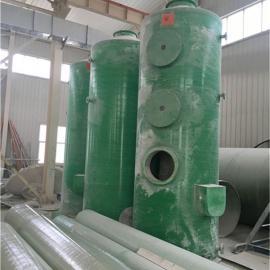 玻璃钢酸雾净化塔化工废气尾气酸气污水处理厂臭气净化塔