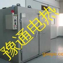 轨道式台车烘箱-塑料粒子专用烘干箱-金属粉末防潮箱