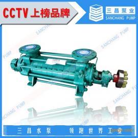 D型耐磨多级清水离心泵价格,多级离心泵厂家,三昌泵业