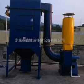 厂家直销滤筒式集尘机-工业粉尘收集处理及回收