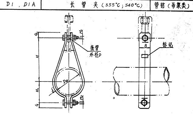 长管夹D1供货商_长管夹生产厂家_供应D1长管夹