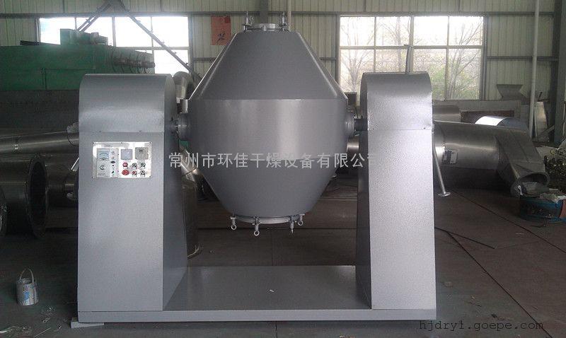 铁粉干燥机,铁粉专用双锥回转烘干机,铁粉专用干燥