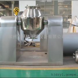色母粒干燥机,色母粒专用双锥回转烘干机,色母粒专用干燥