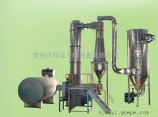 羟甲基磺酸钠闪蒸干燥机 羟甲基磺酸钠烘干机