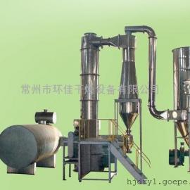 农药助剂专用旋转闪蒸干燥机 ,农药助剂专用闪蒸烘干机