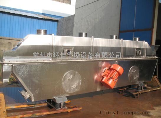 鸡精干燥机 鸡精烘干机 振动流化床干燥设备