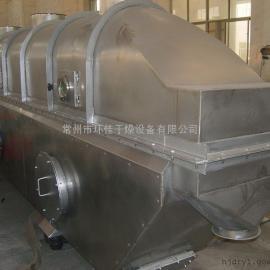 硫酸镍干燥机 硫酸镍烘干机 振动流化床干燥91视频i在线播放视频