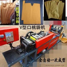 特色黄桃套袋果袋机 优质水蜜桃果袋机械