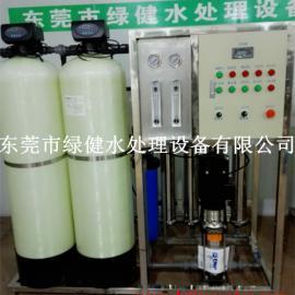 锅炉补给水用纯水设备 反渗透除盐水设备 反渗透纯水处理设备