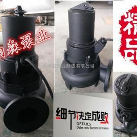 50WQ15-15-1.5无堵塞潜水排污泵