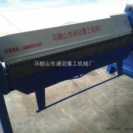 厂家直销WS-1.5x2000剪板机折弯机白铁皮压板机