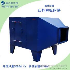 惠州环保工程废气治理设备WEK-HXT-5000活性炭塔