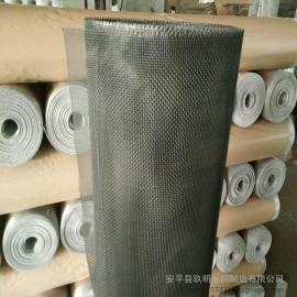 厂家直销铝合金窗纱网#福建铝丝窗纱网#铝合金窗纱网厂家