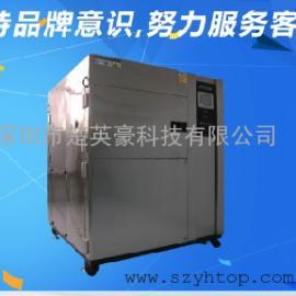 深圳稳定冷热冲击箱