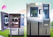 充电桩高低温试验箱