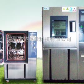 充电桩高低温研究箱
