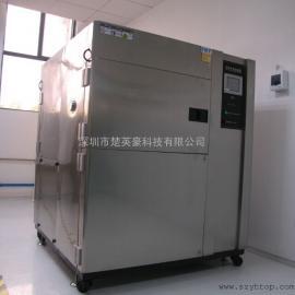 超低温三槽冷热冲击箱